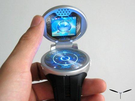 Fun Gadgets