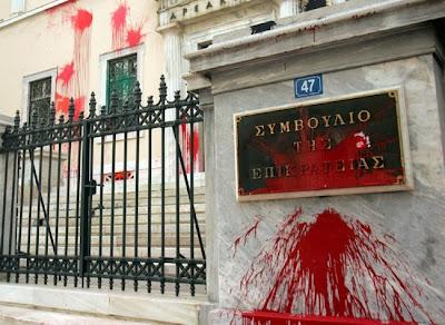 «Μπουρλότο» βάζει το ΣτΕ - Επέτρεψε κατάσχεση από λογαριασμό χωρίς προειδοποίηση