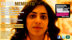 Tahrir Memento - Sheffield Doc Fest
