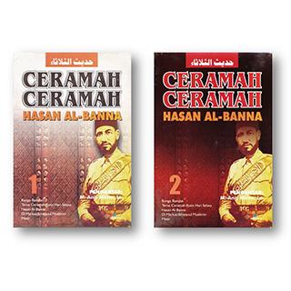 Ceramah-Ceramah Hasan Al-Banna