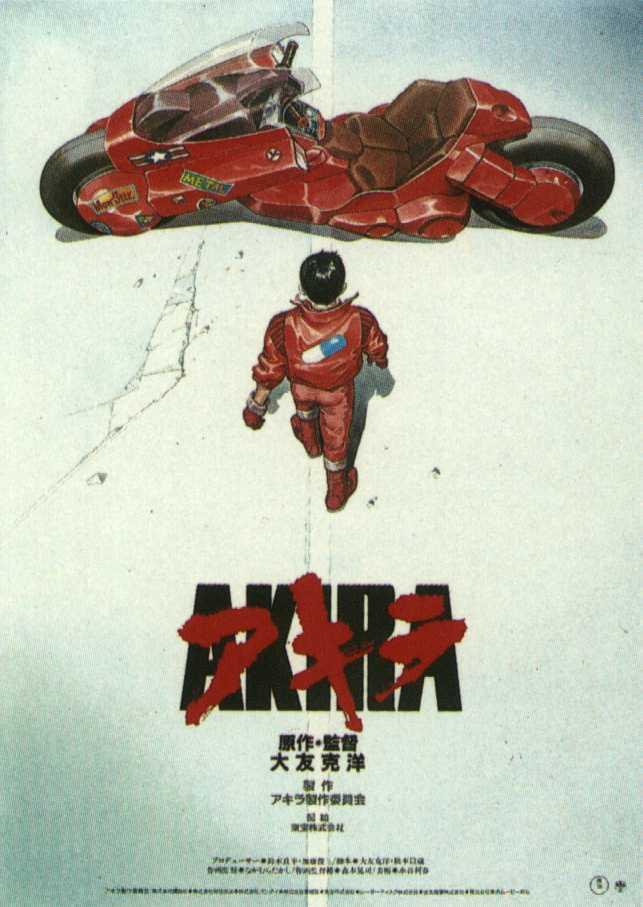 Weide írásai Akira+(1988)+Japan+2