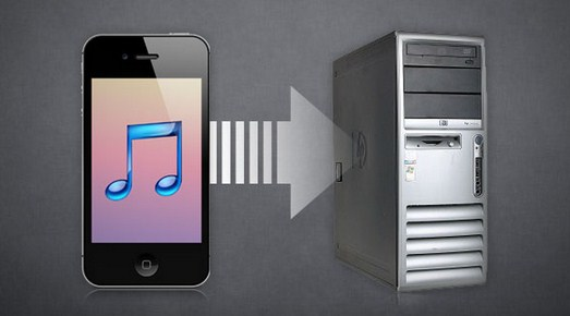 How To Copy Music From Iphone To Computer