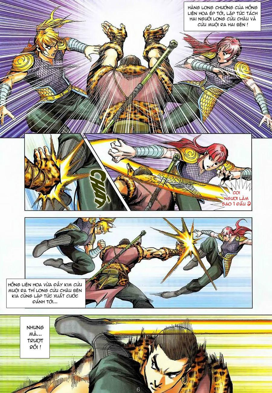 Thần Chưởng Long Cửu Châu chap 8 - Trang 6