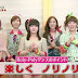 "T-ara continues to promote ""Roly Poly"" on Japanese TV"