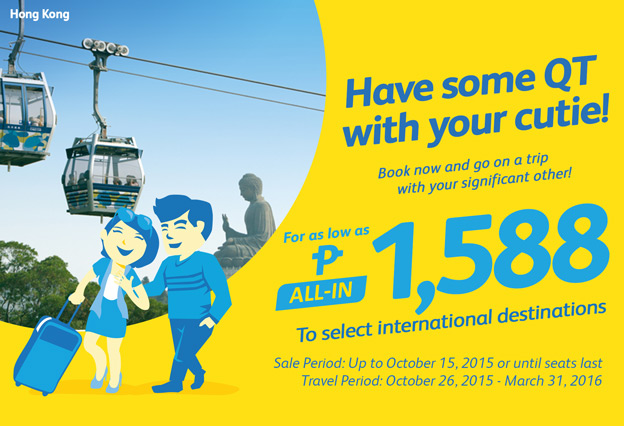 Cebu Pacific Promo Hong Kong 2015 to 2016