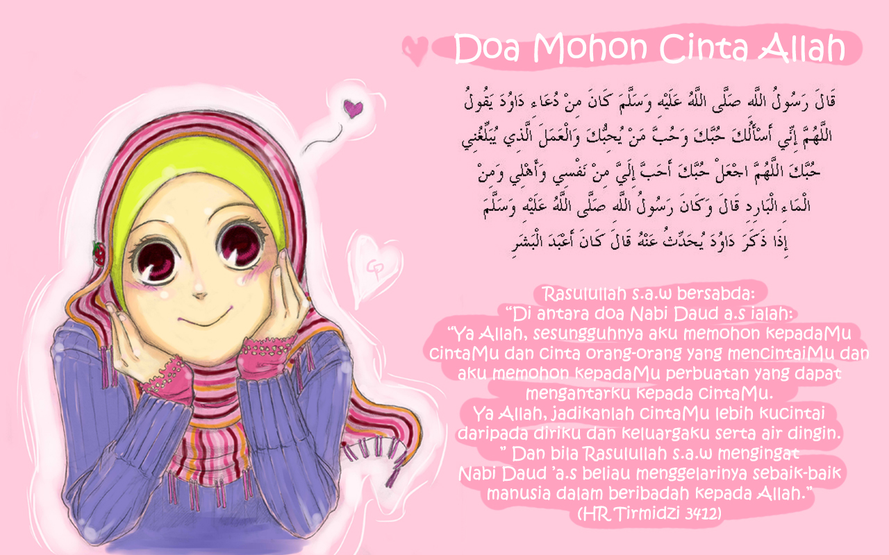 http://2.bp.blogspot.com/-ffpL-oYuQgU/ToLPJP75dDI/AAAAAAAAAJI/ceQqSln-_8g/s1600/wallpaper+cinta+Allah+M.jpg