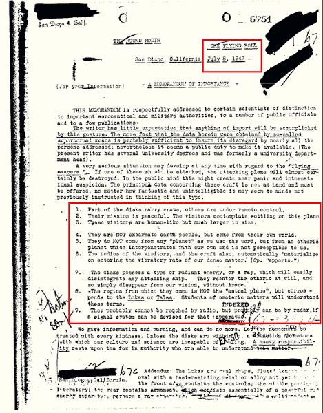 λεπτομέρειες για UFO και εξωγήινους