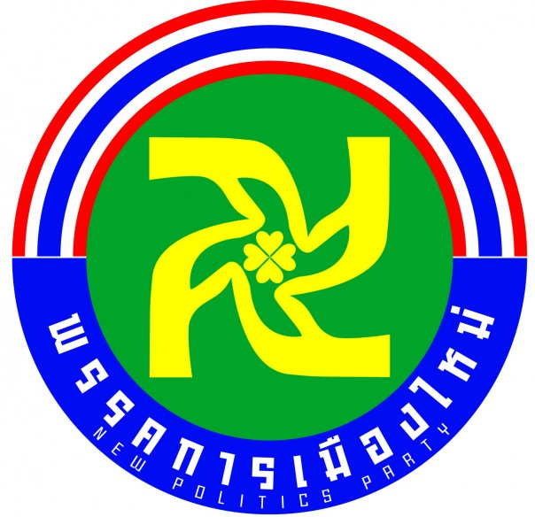 NPP logo!