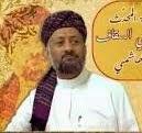 Al Muhadist Sayyid Hassan Bin Ali As Seqqaf