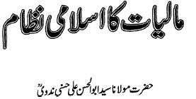 http://books.google.com.pk/books?id=rnzRAgAAQBAJ&lpg=PP1&pg=PP1#v=onepage&q&f=false
