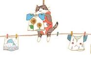 örgülü pisicik