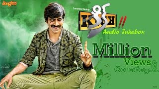 Kick 2 Full Songs Jukebox __ Ravi Teja, Rakul Preet Singh, SS Thaman
