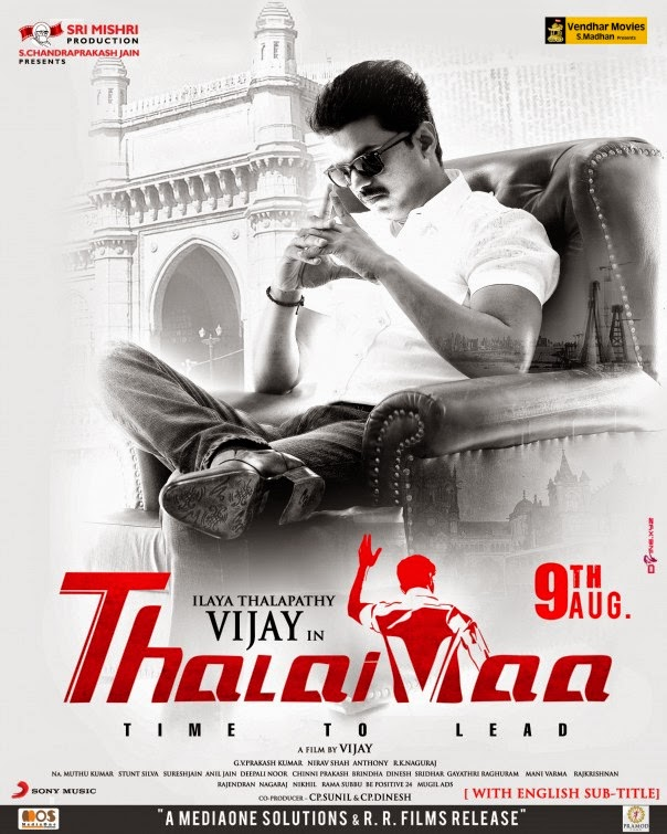 Thalaivaa (2013) Hindi Dubbed Full Movie Online