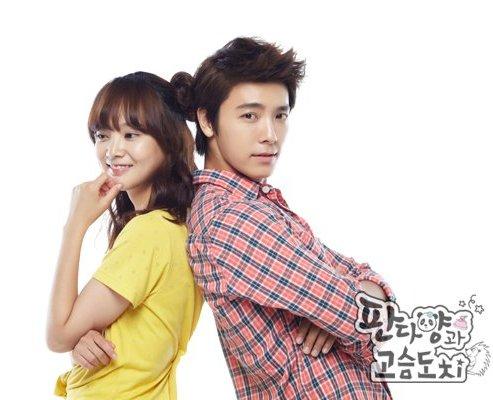 Categories Donghae , Korean Drama , Panda and Hedgehog