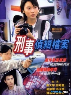 Hồ Sơ Trinh Sát 1 – 1995 - Detective Investigation Files 1