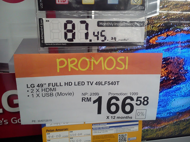 "LG 49"" Full HD LED TV"