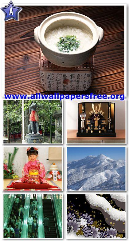 50 Beautiful Japan Views Wallpapers 1600 X 1200 [Set 15]