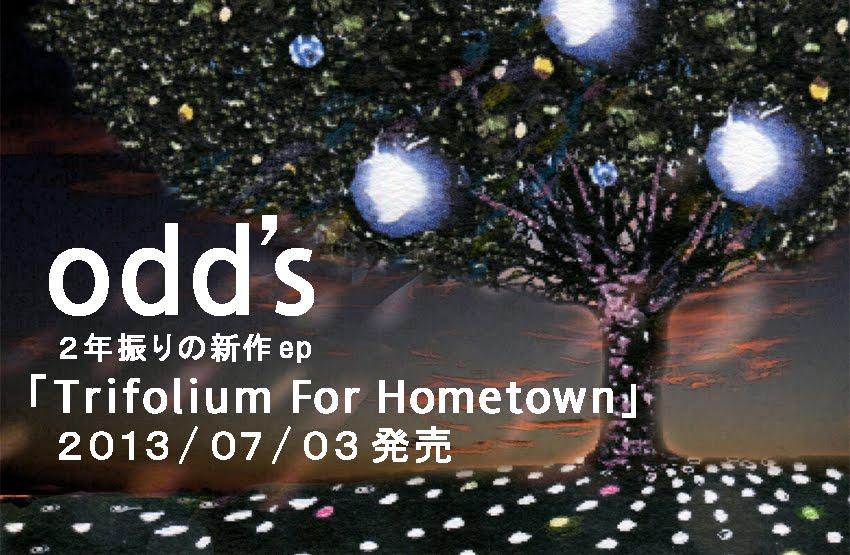 odd's【オッズ】=junky instrumental musicを奏でるodd'sのホームページ