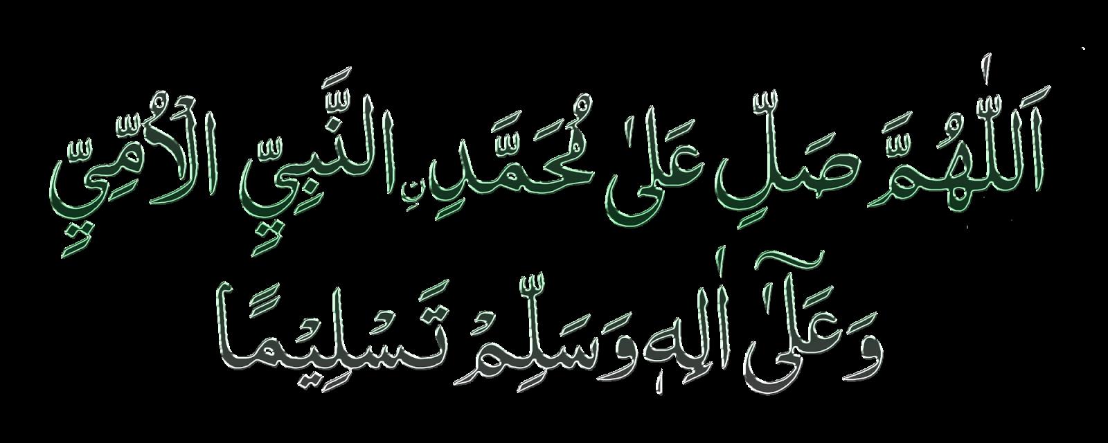 2 Al Baqarah The Cow Irfan Ul Quran Urdu Translation Audio
