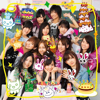 akb48, namida surprise