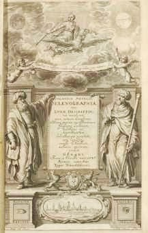 Selenographia