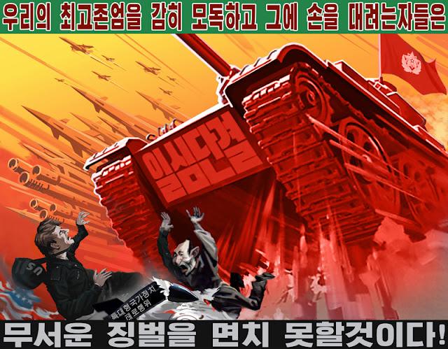 Introduccion Memorias Kim Il Sung + Posters de la Republica Popular Democratica de Corea Military+North+Korean+Propaganda+Posters+%282%29