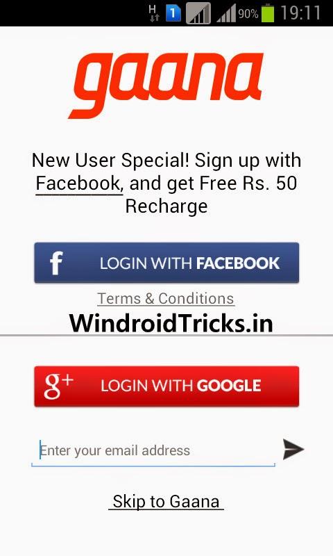 Gaana App free recharge