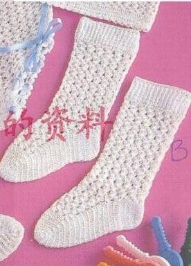 Вязание носка крючком