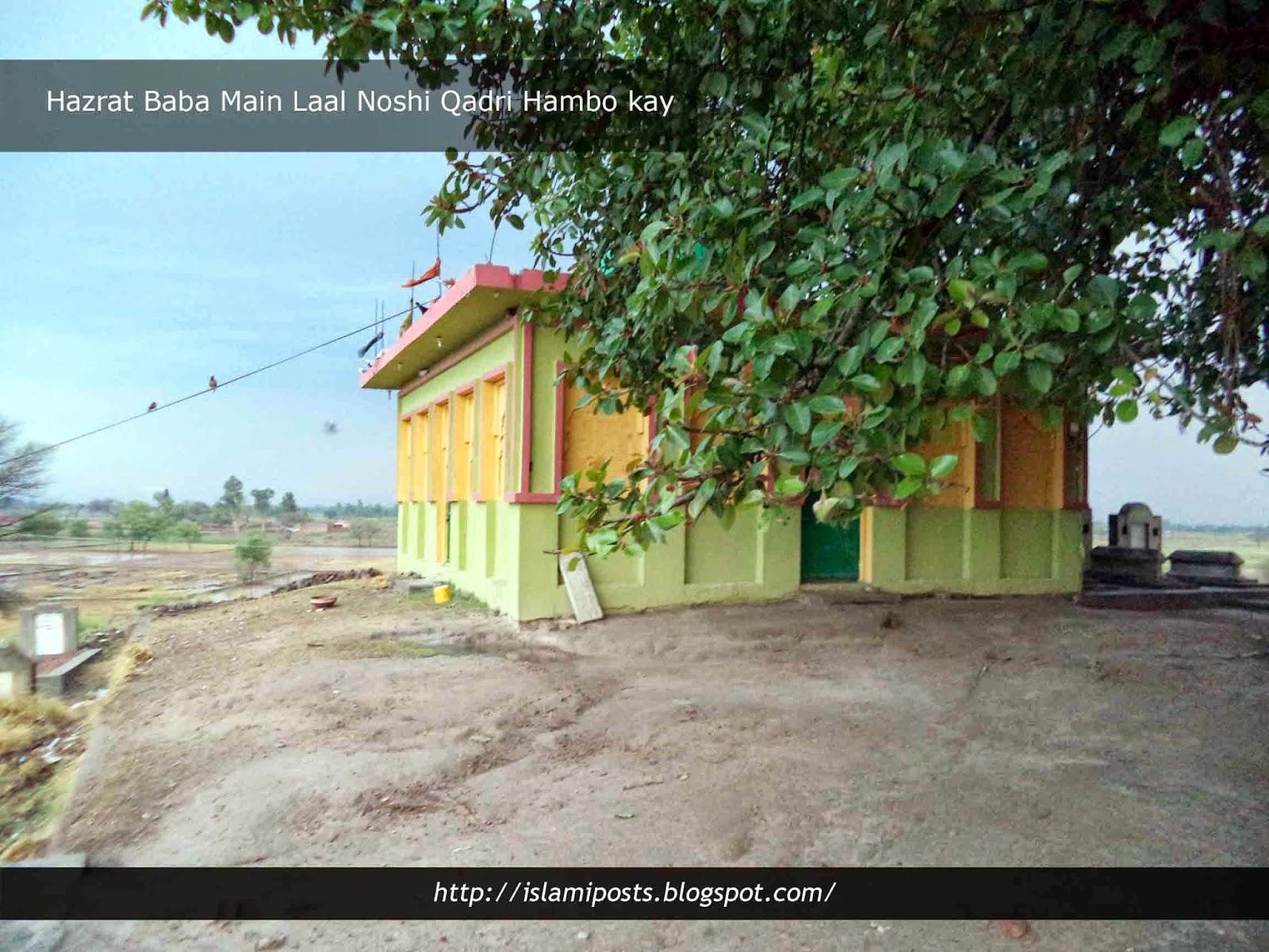 Ziarat e Maqamat e Muqaddasa