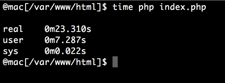 linux time command, bash, linux, performance, time command