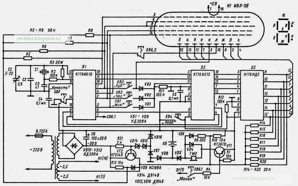 Схема часов электроника 6.15