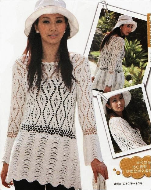 Hermoso suéter / túnica de dama ganchillo
