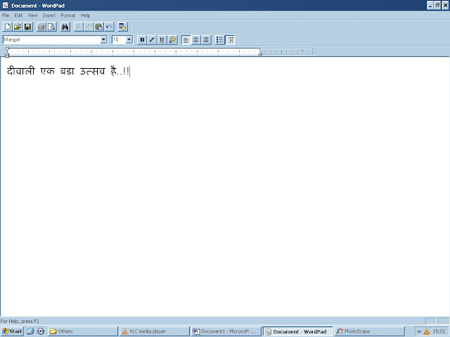 How to type hindi using takhti free software how to type - How to create a table in wordpad ...