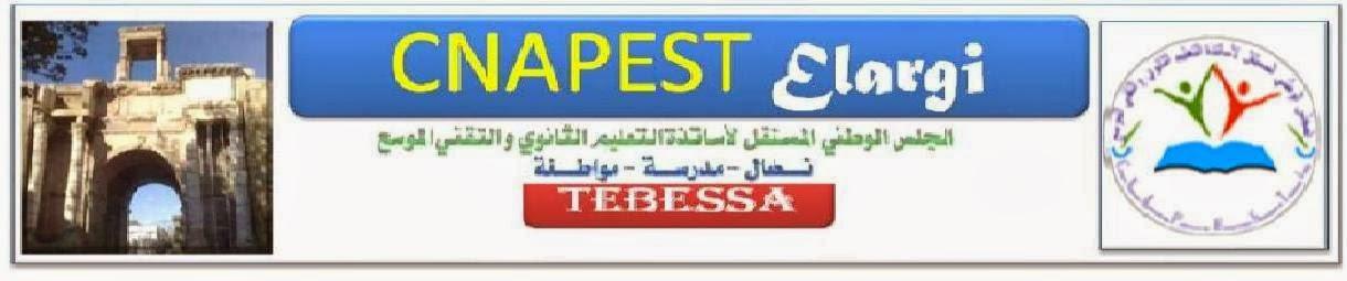 CNAPEST-Elargi TEBESSA