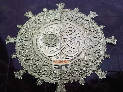 Pintu Masjid Dengan Ornamen Kaligrafi Kuningan