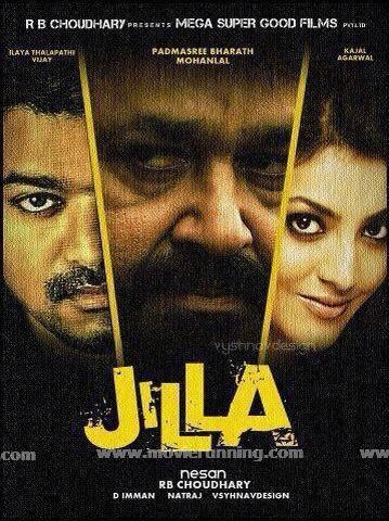 policewala gunda 2 movie free