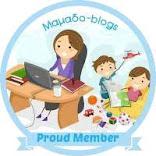 μέλος των Μαμαδο-blogs