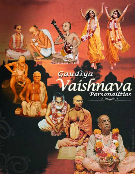 Gaudiya Vaishnava Personalities