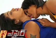 Affair 2015 Telugu Movie Watch Online