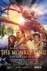 O Rei Macaco – Legendado
