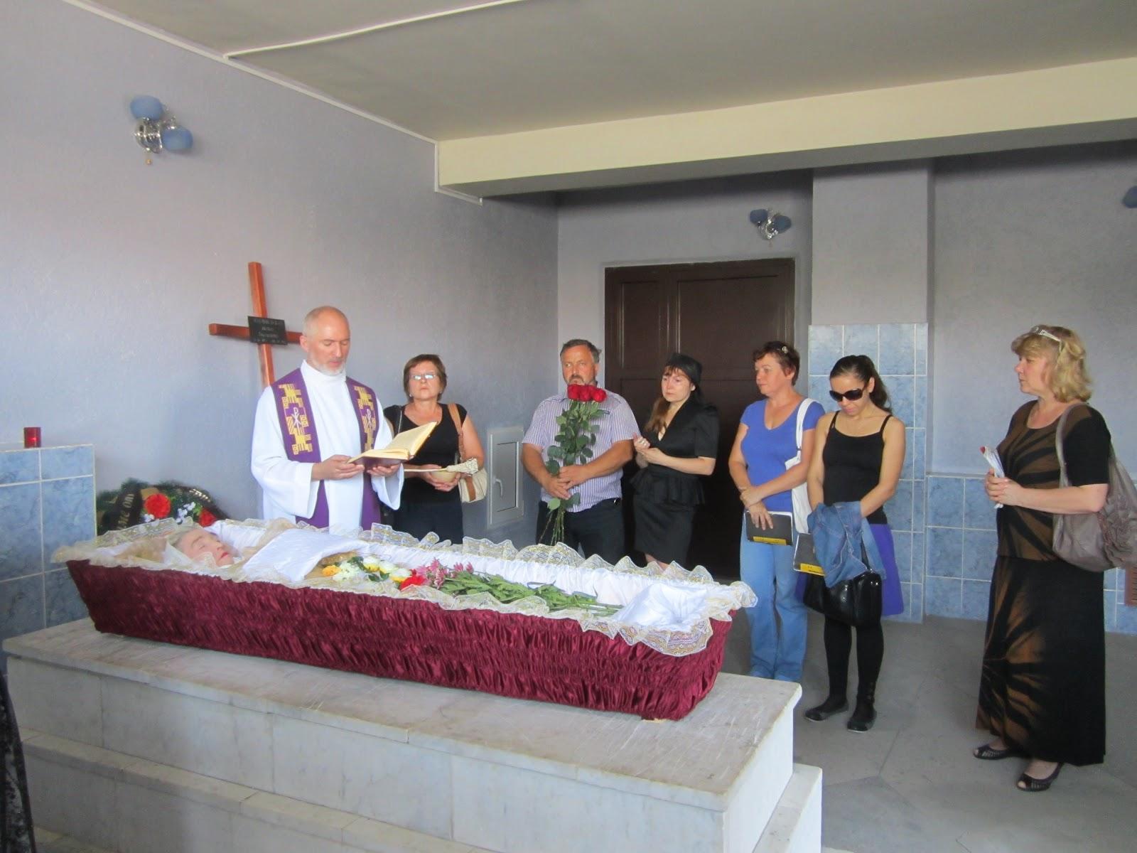 На похороны в доме приглашаются только близкие люди