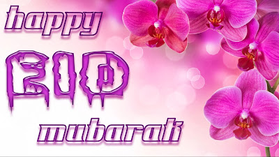 special-latest-new-eid-mubarak-greeting-ecards-002