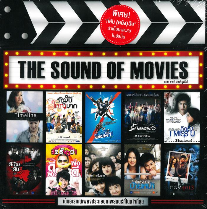 Download [Mp3]-[Hit Album] เต็มอารมณ์เพลงประกอบภาพยนตร์ที่โดนใจที่สุด ใน รวมศิลปิน GMM – The Sound Of Movies (2015) @320 kbps 4shared By Pleng-mun.com