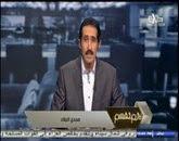 - برنامج لازم نفهم - مع مجدى الجلاد حلقة السبت  20-12-2014