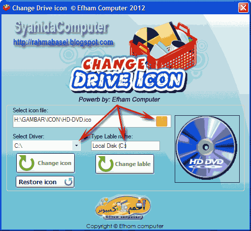 software merubah icon drive