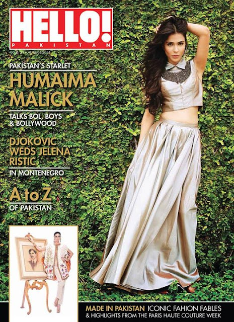 Pakistan Starlet Humaima Malik on the cover of Hello Pakistan