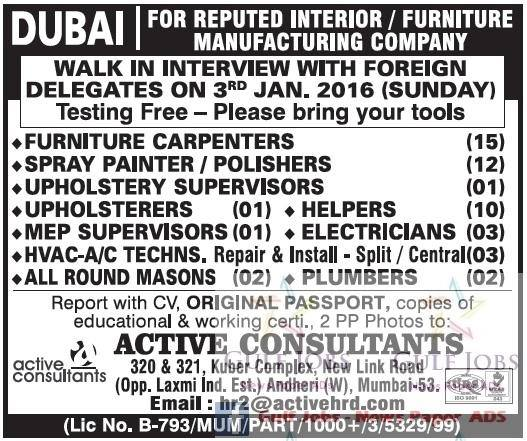 Reputed Interior Furniture Manufacturing Co Jobs For Dubai