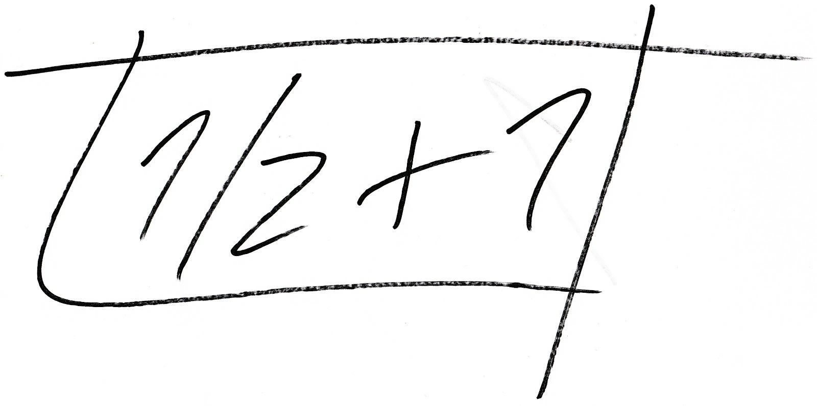 1 2 по:
