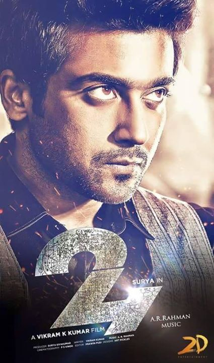 Surya all about surya only about surya suriyas upcoming suriyas 24 first look altavistaventures Images