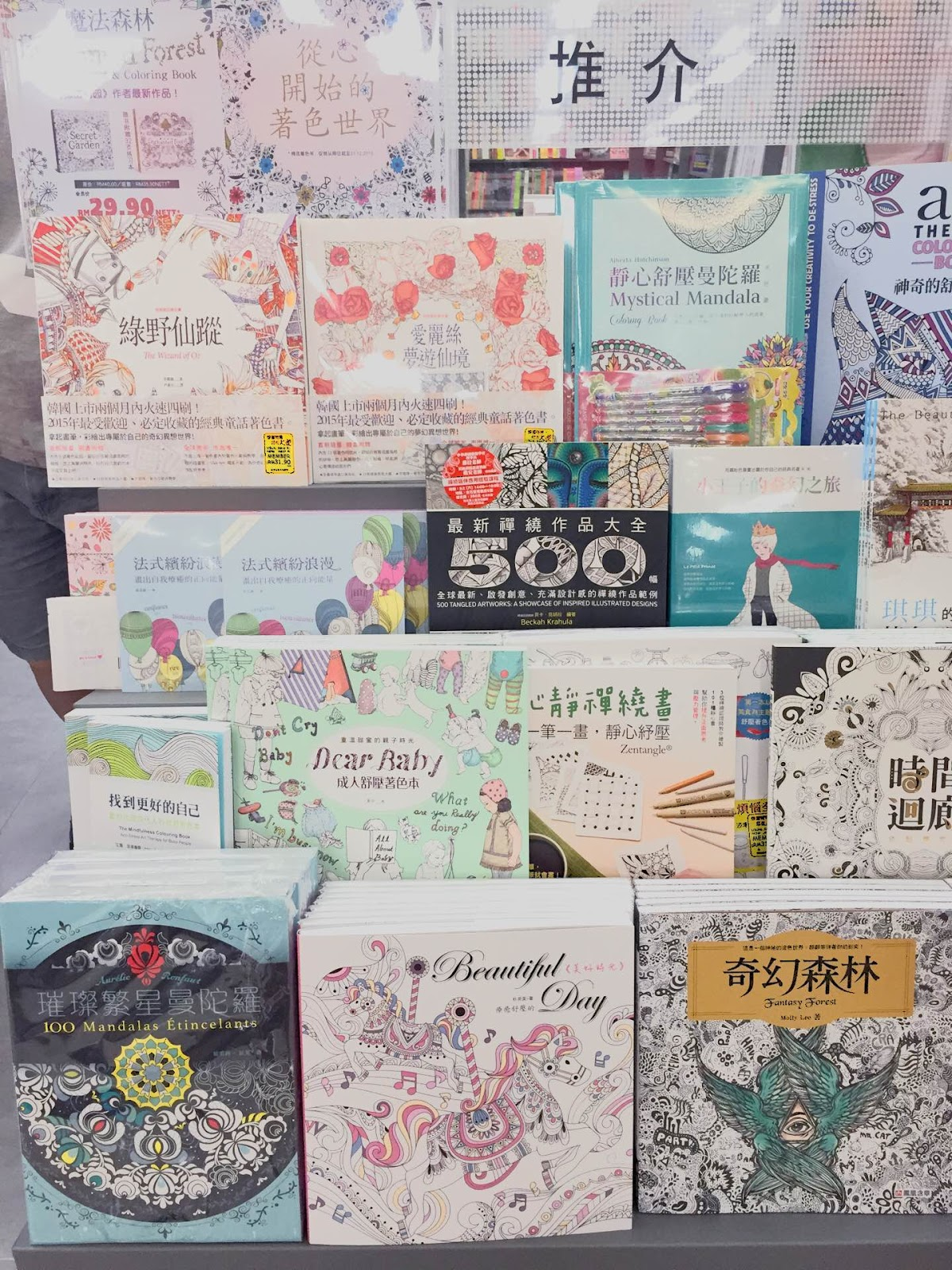 Grown up colouring books kmart - After You Have Found The Purpose Of You Venturing Into The Adult Colouring Book Determine What Are The Colouring Medium You Would Like To Use Coloured